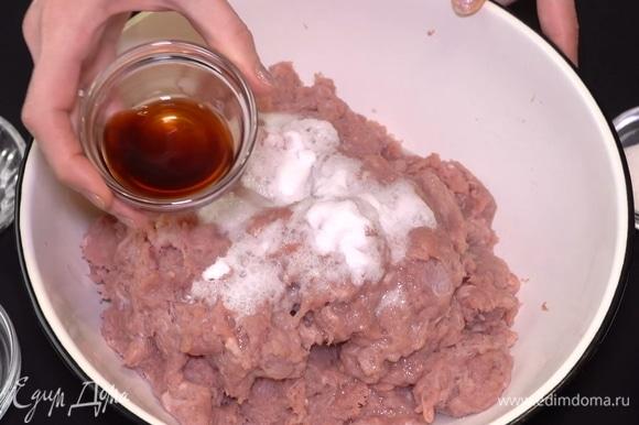 Еще уксус бальзамический (две столовые ложки). Он придаст необходимую кислинку, аромат мясу, к тому же сбалансирует сладость.