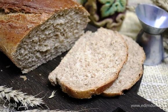 Хлебу дать полностью остыть на решетке. Я не выдержала и разрезала хлеб. Он постоял всего 30 минут. Вкусно! Приятного аппетита!