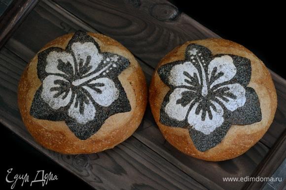 И в конце рецепта хочется показать вам вот такой вариант хлеба «Лист».