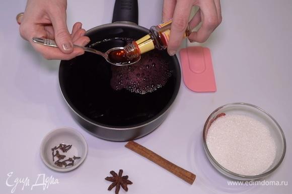 Добавляем чайную ложечку ванильной эссенции.