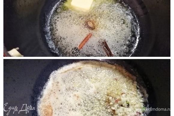 В глубокой кастрюле с толстым дном обжарить специи на топленом масле (у меня сливочное + немного оливкового) до появления стойкого аромата. Добавить молотый пажитник (1 ч. л. — этой специи нет в списке ингредиентов), 8 зубчиков измельченного чеснока, 40 г измельченного имбиря и мелко нарезанный зеленый чили (у меня красный). Готовить, помешивая, еще 4 минуты. Остроту регулируйте по своему вкусу.