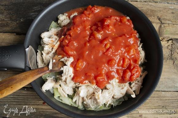 Теперь выкладываем в сковороду консервированные мелко нарезанные томаты вместе с соком. Перемешиваем, по вкусу солим, перчим, насыпаем молотую сладкую паприку. На сильном огне доводим до кипения, готовим 5 минут. Для баланса кислого и соленого можно добавить половину чайной ложки тростникового сахара.