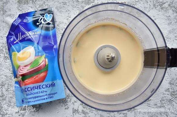 Отдельно взбить яйцо с сахаром и щепоткой соли.