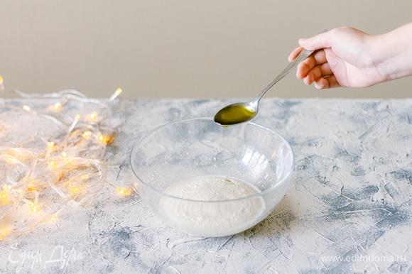 Влить оливковое масло.