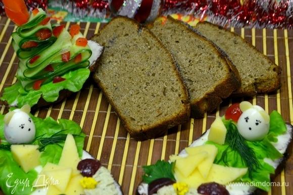 Хлеб хорошо подать к супу, вторым блюдам. Порадуйте себя еще и красивыми новогодними бутербродами!