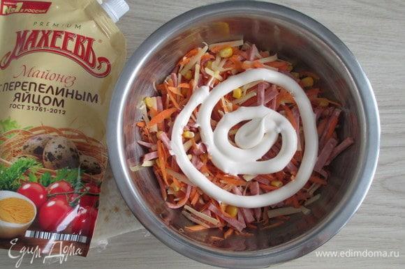 Соедините ингредиенты между собой и заправьте одной столовой ложкой майонеза ТМ «МахеевЪ». Перемешайте.