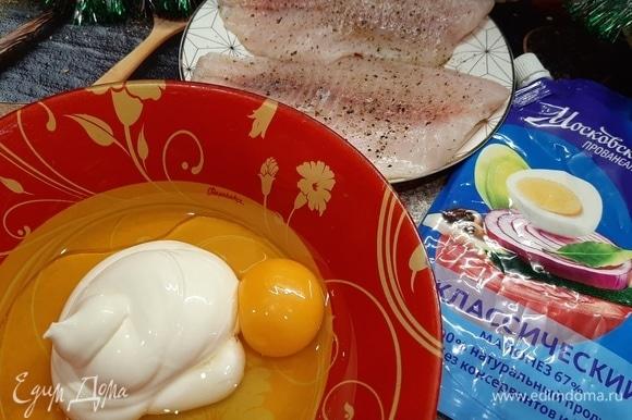 В тарелку добавляем майонез ТМ «Московский провансаль» и яйцо. Взбиваем вилкой.