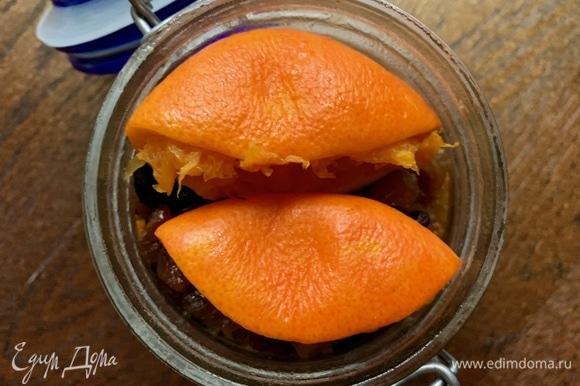 Я накрываю сухофрукты кусочками мандарина, из которого выжал сок, это дает дополнительный аромат! Ставлю в холодильник.