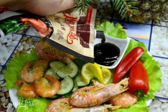 Выложили на листья салата овощи, креветки, в креманку добавляем соус терияки ТМ «Махеевъ». Замечательный вкус соуса только обыграет и дополнит вкус креветок!