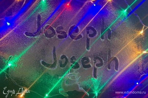Компания Joseph Joseph была создана в 2003 году двумя братьями близнецами Ричардом и Энтони Джозефами. В линейке товаров компании — кухонные принадлежности: лопатки, щипцы, шумовки, кухонные ножи, разделочные доски. Также аксессуары для приготовления: коврики для теста, скалки, таймеры, весы, посуда для сервировки, емкости для хранения и многое другое. В мае 2013 года владельцы компании получили награду The British Inspiration Award за инновации в дизайне товаров для кухни.