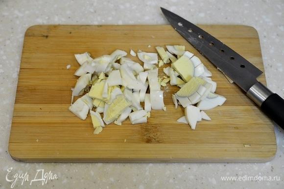 Яйца отварите вкрутую, почистите и нарежьте.