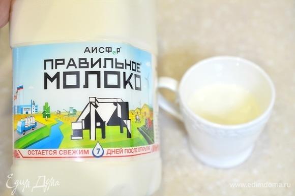 В другой посуде смешайте молоко с крахмалом. Для приготовления блюд я стараюсь использовать только качественные продукты с натуральным составом. Поэтому мой выбор пал на молочные продукты, в частности на ПравильноеМолоко АО АИСФеР.