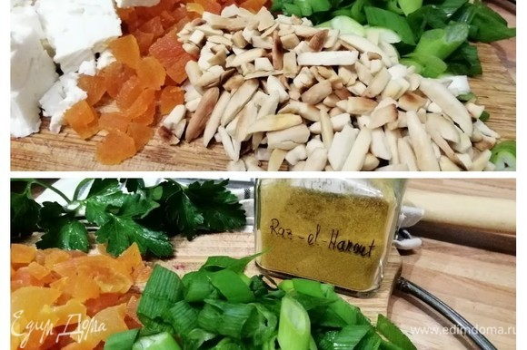 Миндаль обжарить на сухой сковороде до легкого золотистого цвета. Нарезать финики (у меня курага), фету, зеленый лук.