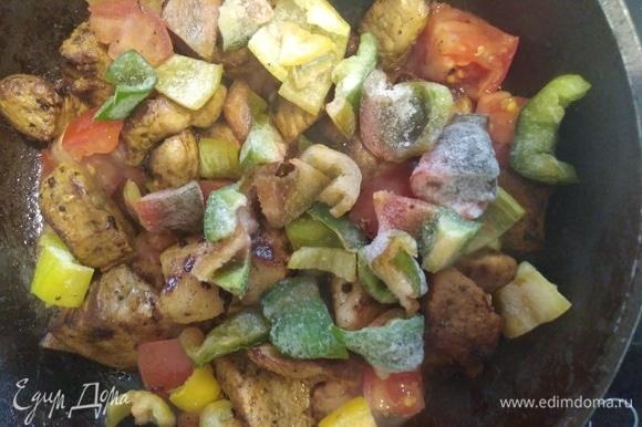 Для сочности я добавила помидор и перец болгарский, нарезанные кубиками. Посолить и довести до готовности еще 5–7 минут.
