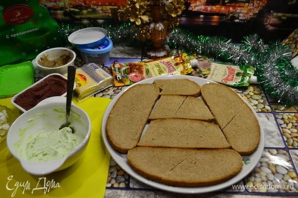 Предлагаю вам интересную подачу бутербродов! На блюдо нарезать куски хлеба любого размера.
