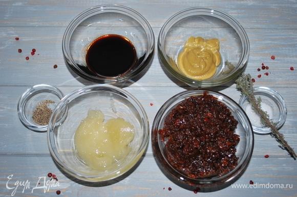 Для маринада я взяла горчицу, мед, гранатовый соус, смесь перцев, соль и тимьян. Смешала все вместе.