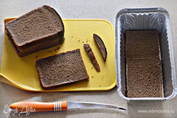 С бородинского хлеба срежьте корки. Нарежьте куски хлеба по размеру формы для закусочного торта. Я использовала 2 небольшие формы для кекса.