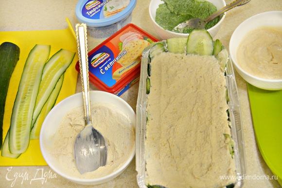 Сверху — бородинский хлеб, куриную начинку, хлеб, шпинатную начинку, хлеб, фасолевую начинку и в завершение хлеб. Если у вас остались ломтики огурцов, можно сверху уложить их на хлеб. Накройте пищевой пленкой и уберите на ночь в холодильник.