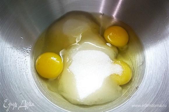 Яйца взбиваем с сахаром до пышности.
