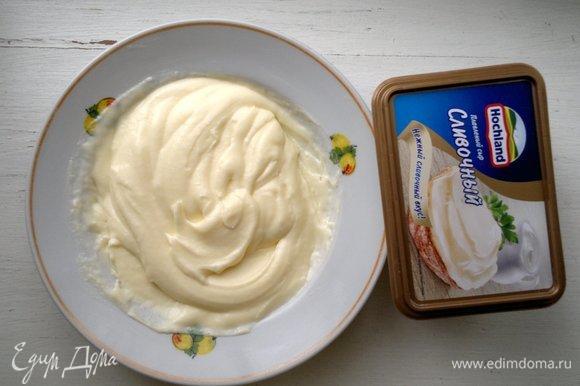 Взбить крем до гладкой воздушной массы. На время выпекания кекса поставить крем в холодильник.