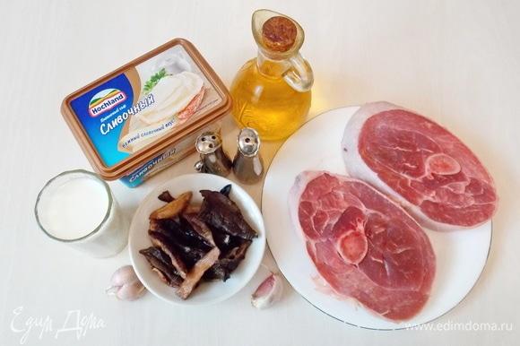 Подготовим все необходимые ингредиенты. Сушеные грибы перед началом приготовления нужно замочить в холодной воде на 6 часов, убрав в прохладное место.