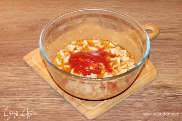 Затем добавляем томатный кетчуп, перец молотый и соль. Готовим, накрыв крышкой, в комбинированном режиме до готовности мяса. Время приготовления зависит от веса нарезанных кусочков мяса. У меня приготовилось за 7 минут.