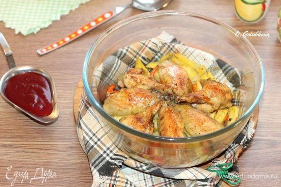 Подаем румяную курицу с овощами на стол. Поливаем курочку соусом или макаем кусочки курочки в соус. Приятного аппетита!