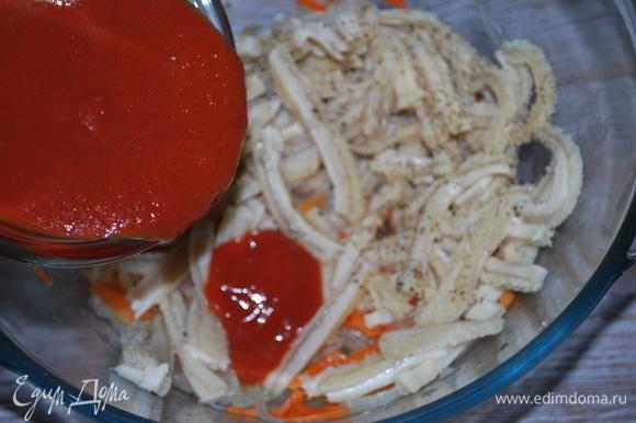 К моркови и луку добавила нарезанную полосками требуху, белое вино и протертые томаты в собственном соку. Поставила тушиться с закрытой крышкой (режим «Микроволны», 800 Вт) на 12 минут.