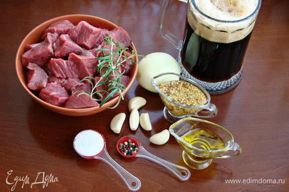 Подготовим все необходимые ингредиенты. В книге рецептов предлагается готовить это блюдо с бараниной, я заменила ее на говядину.
