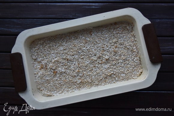 По возможности для выпекания лучше использовать силиконовую форму, так как по диете запрещено использование растительного масла. Переложить тесто в форму. Сверху посыпать его семенами льна или хлопьями овсяных отрубей. Можно использовать сухой розмарин или тмин.