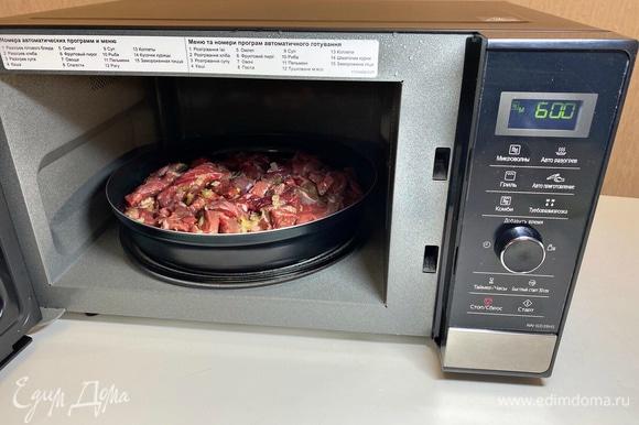 К обжаренному луку добавить мясо, нарезанное на кусочки, длиной 8–10 см и шириной 1 см. Установить среднюю мощность — 600 Вт и время обжаривания —20 минут. В середине процесса приготовления мясо перемешать.
