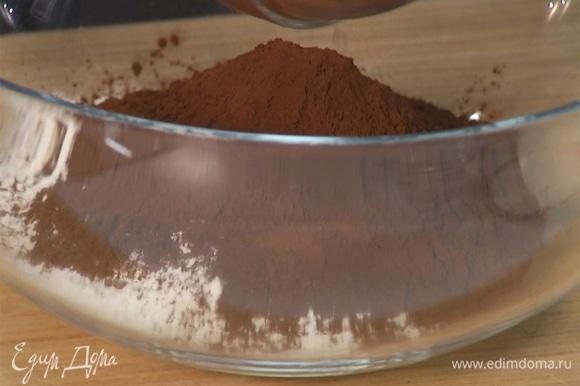 В глубокой миске смешать муку, какао-пудру, сахар и соду.