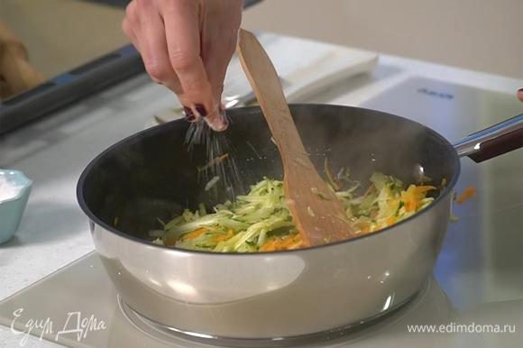 Цукини натереть на крупной терке, добавить к овощам. Уменьшить температуру, еще посолить и довести овощи до готовности. Добавить тимьян, перемешать.