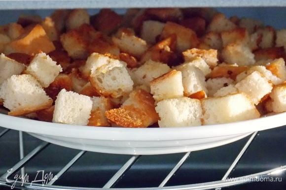 Перекладываем на блюдо, которое подходит для гриля. Устанавливаем его на специальную решетку от микроволновой печки и готовим в режиме «Гриль» в течение 2–3 минут. Следите за сухариками, чтобы они не сгорели, мощность у всех разная.