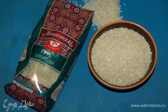 Пока морковь знакомится с мясом и луком, подготовим рис. В шавлю рис добавляют сухой, чтобы не вымыть крахмал, который и даст нужную консистенцию блюду. Но если рис не очень чистый, то лучше его промыть. Рис для плова ТМ «Националь» можно добавлять без предварительной подготовки.