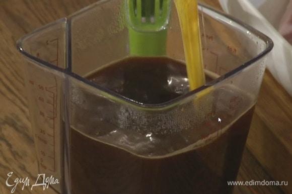 В холодный кофе добавить мед, соль и все перемешать.