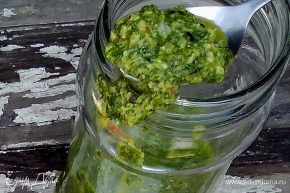 Для приготовления понадобится измельчитель. Всю зелень хорошо промыть и высушить. Чеснок пропустить через пресс. Соединить всю зелень, орехи, чеснок и лимонный сок в измельчителе. Влить половину масла, пробить еще раз. Влить оставшееся масло, пробить.