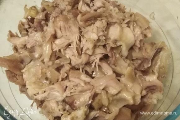 Достать из бульона мясо. Остудить. Отделить от костей, порвать или нарезать крупными кусками. Шкурка — на ваше усмотрение. У меня тонкая. Я ее тоже нарезала к мясу.