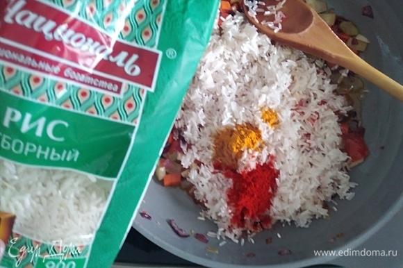 Добавить в сковороду к овощам рис, куркуму и паприку. Поджарить пару минут, чтобы все вкусы соединились.