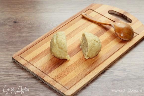 Разделите тесто на 2 части.