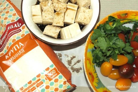 Тофу режем на кусочки и заливаем соевым соусом. Оставляем на 10 минут.