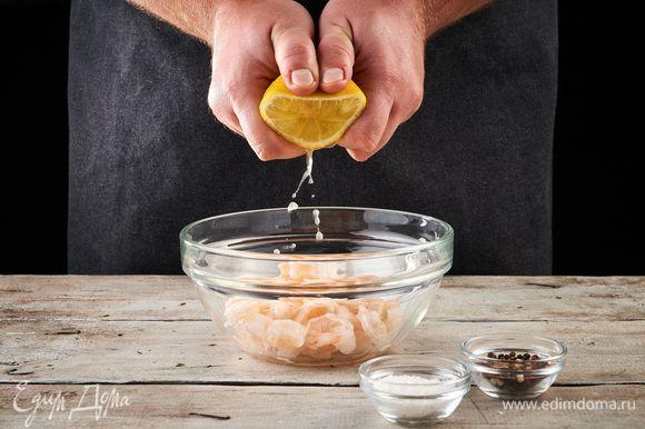 Посолите, поперчите, сбрызните лимонным соком.
