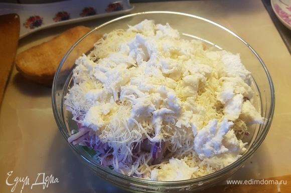 Сыр натереть на мелкой терке, а моцареллу нарвать кусочками.