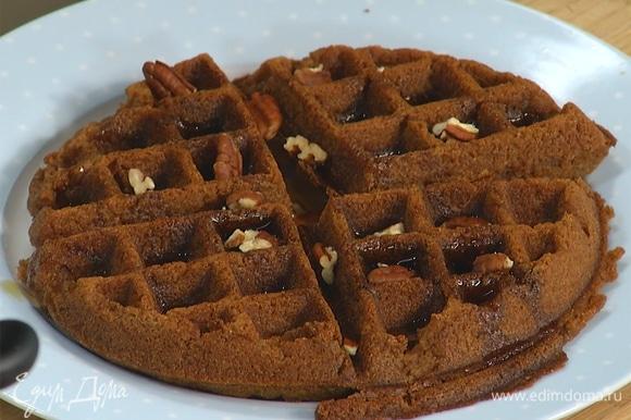 Подавать готовые вафли с кленовым сиропом и орехами пекан.