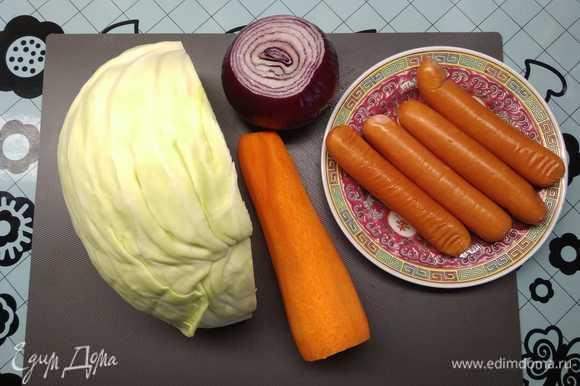 Подготовить овощи и сосиски. Чтобы сосиски были сочными, я предварительно кладу их в морозилку примерно на час, но это совсем необязательно.