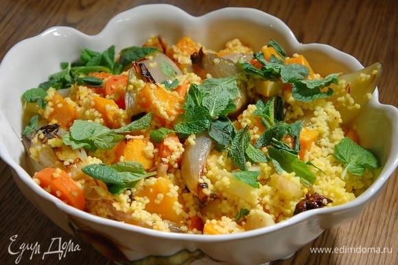 В запаренный кускус добавить овощи вместе с выделившимся соком, все перемешать, переложить в глубокое блюдо и посыпать листьями мяты.