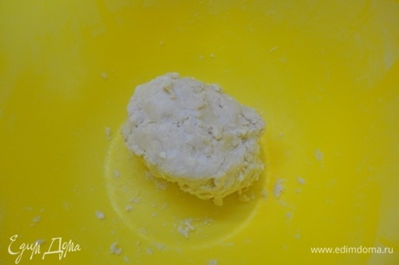 Собрать тесто в шарик. Положить в холодильник на время приготовления творожной массы.
