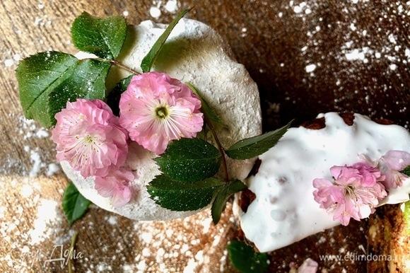 Дополнительный аромат, конечно же, от весенних цветов!