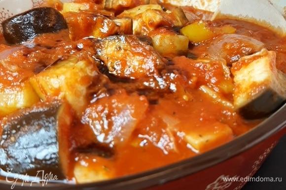 В готовое блюдо добавляем пару ложек бальзамического уксуса. 🍴Приятного аппетита🍴