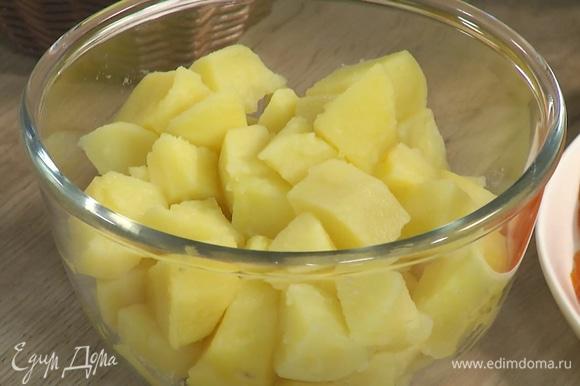 Картофель предварительно почистить, нарезать кубиками и отварить.